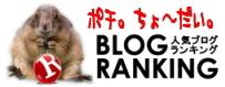 Pradog_ranking_s.jpg